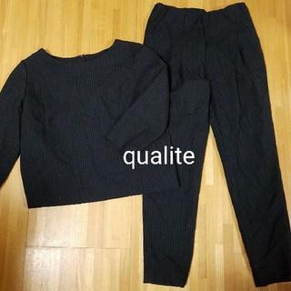 カリテ(qualite)のqualite セットアップ(カジュアルパンツ)