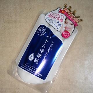 センカセンカ(専科)のフリマ最安値*4104円*新商品リニューアル泥泡洗顔ソープ(洗顔料)