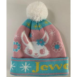 ジュエルペット(ジュエルペット)のニット帽 ジュエルペット 女の子(帽子)