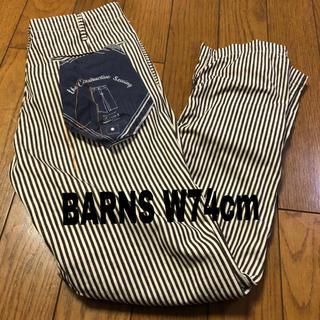 バーンズアウトフィッターズ(Barns OUTFITTERS)のW74cm!BARNS バーンズ テーパード ペインター ワークパンツ ブラウン(ワークパンツ/カーゴパンツ)