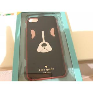ケイトスペードニューヨーク(kate spade new york)の新品ケイトスペード iPhone8 iPhone7スマホケース(iPhoneケース)