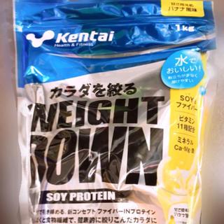 ケンタイ(Kentai)のプロテイン バナナ風味 甘さ控えめ 1kg未開封(プロテイン)