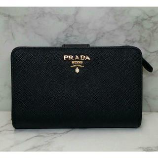 プラダ(PRADA)のプラダ折り財布(折り財布)