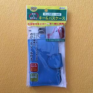 パスケース 子供用 定価1836円 新品未開封 カード、鍵収納(定期入れ)