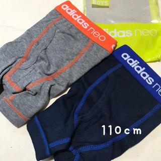 アディダス(adidas)の110cm ☆アディダス ボクサーパンツ☆2枚組(下着)