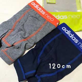 アディダス(adidas)の120cm ☆アディダス ボクサーパンツ☆2枚組(下着)