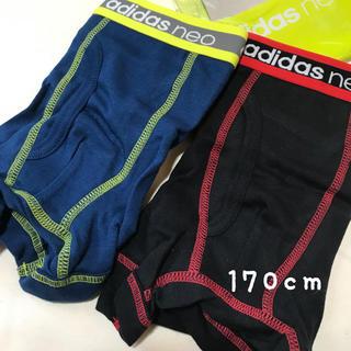 アディダス(adidas)の170cm ☆アディダス ボクサーパンツ☆2枚組(下着)