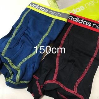 アディダス(adidas)の150cm ☆アディダス ボクサーパンツ☆2枚組(下着)