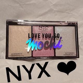 NYX ❤新品未使用 モチ ハイライター 02 アーケードグラム