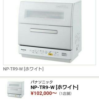 パナソニック(Panasonic)のPanasonic食洗機  2016年製(食器洗い機/乾燥機)