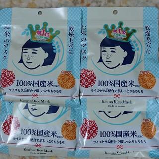 イシザワケンキュウジョ(石澤研究所)のお米のマスク×4袋(パック / フェイスマスク)