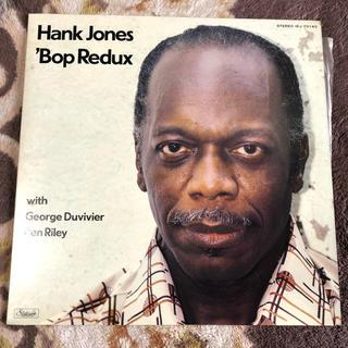 HANK JONES  レコード  'Bop  Redux(ジャズ)