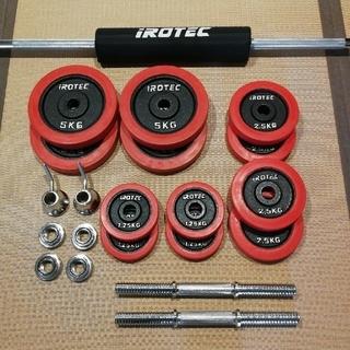 IROTEC ダンベルプレート シャフトセット