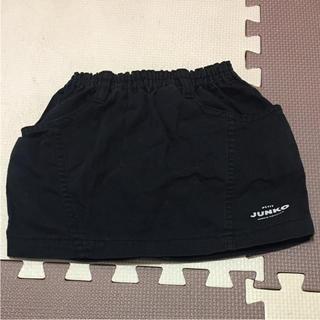 ジュンココシノ スカート  95