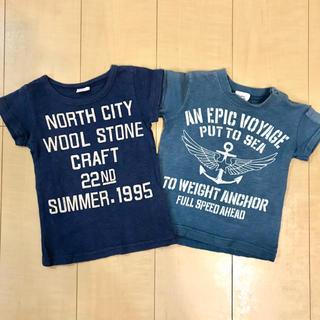 ニードルワークスーン(NEEDLE WORK SOON)の2点セット 80cm  オフィシャルチーム Tシャツ トップス(Tシャツ)