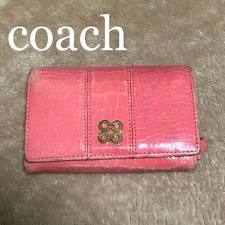 コーチ(COACH)のcoach 折りたたみ財布(財布)