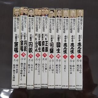 昭和の名人による男と女のお色気噺選集 落語 CD(演芸/落語)