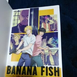 バナナフィッシュ(BANANA FISH)のBANANA FISH クリアビジュアルポスター(ポスター)