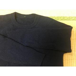 ムジルシリョウヒン(MUJI (無印良品))の【古着】無印良品 ニット セーター ネイビー(ニット/セーター)