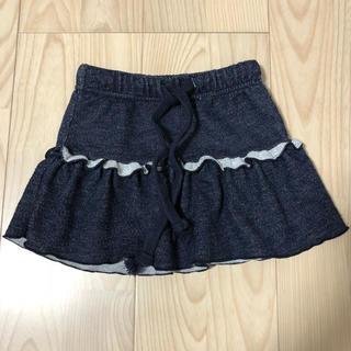 チッカチッカブーンブーン(CHICKA CHICKA BOOM BOOM)のチッカチッカブーンブーン スカート 90(スカート)