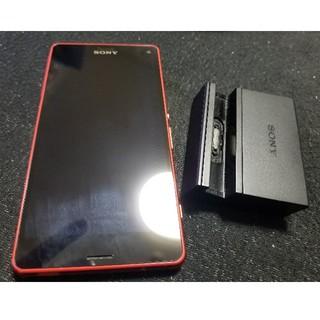 エクスペリア(Xperia)のXperia z3 compact 美品 オレンジ USED(スマートフォン本体)