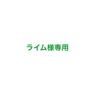 ピタリ適温プラス1号 みどり商会(爬虫類/両生類用品)