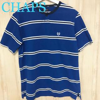 チャップス(CHAPS)のCHAPS チャップス ラルフローレン Tシャツ ボーダー 青 白 メンズ ロゴ(Tシャツ/カットソー(半袖/袖なし))