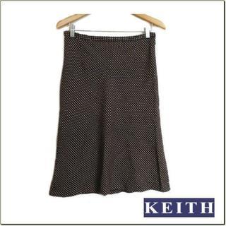 キース(KEITH)のKEITH◆茶ピンクドット柄柔らかウール膝丈スカート◆ルック◆大きいサイズ(ひざ丈スカート)