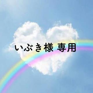 イアパピヨネ(ear PAPILLONNER)の新品タグ付 約3.3万 kawakawa カワカワ 25bis 本革 ショルダー(ショルダーバッグ)