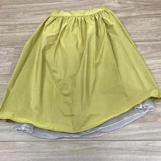 キュレーター(CURATOR)のリバーシブルスカート☆CURATOR 新品未使用 お買い得(ひざ丈スカート)