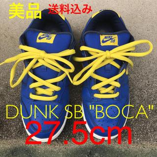 """ナイキ(NIKE)のNIKE / DUNK LOW PRO SB """"BOCA"""" [27.5cm](スニーカー)"""
