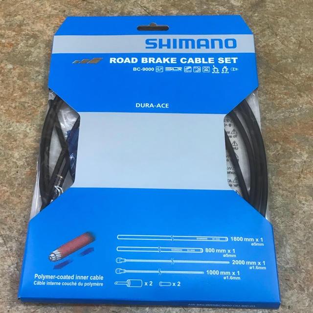 SHIMANO(シマノ)のシマノ ブレーキケーブルセット(ポリマーコーティング仕様 デュラエース他対応品) スポーツ/アウトドアの自転車(パーツ)の商品写真