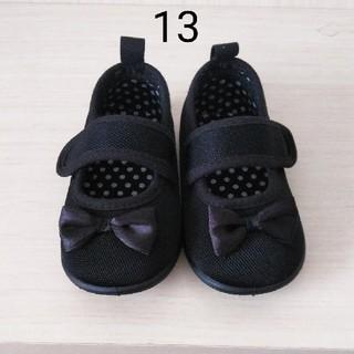 女児フォーマル 靴(フォーマルシューズ)