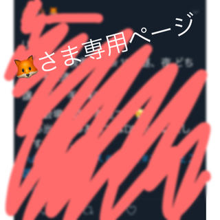 U-FESチケット(その他)