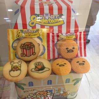 ユニバ USJ ぐでたま アソートクッキー 缶 新品