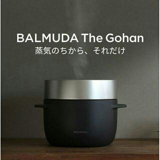 バルミューダ(BALMUDA)のバルミューダ ザ  ゴハン ブラック K03A-BK(炊飯器)