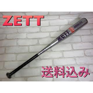 ゼット(ZETT)のZETT ゼット 少年軟式金属バット (バット)