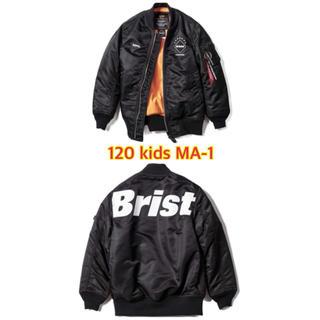 エフシーアールビー(F.C.R.B.)の超希少 120 FCRB×ALPHA Kids MA-1 新品未使用(ジャケット/上着)