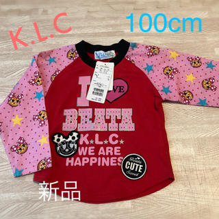 ケーエルシー(KLC)の新品タグ付き☆K.L.C  長袖Tシャツ 100cm(Tシャツ/カットソー)