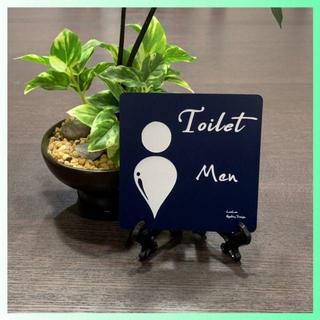 トイレ サインプレート(Man)(ウェルカムボード)