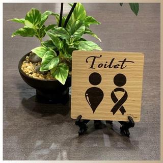 トイレ サインプレート♡man&woman(ウェルカムボード)