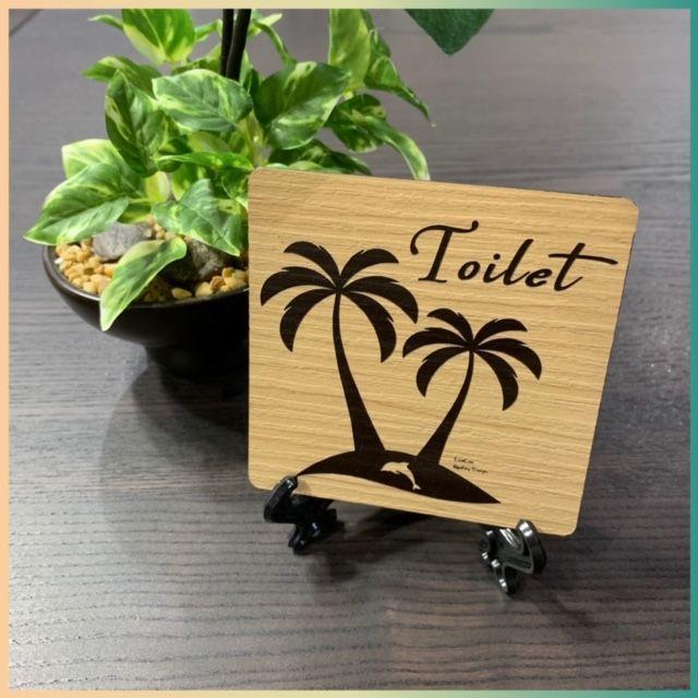 トイレ サインプレート♡ハワイ風Ver. インテリア/住まい/日用品のインテリア小物(ウェルカムボード)の商品写真