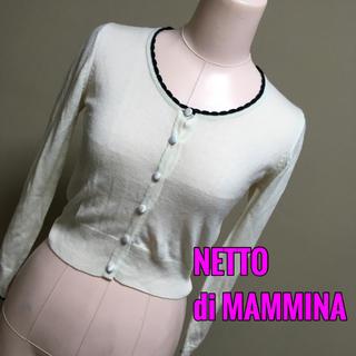 ネットディマミーナ(NETTO di MAMMINA)のNETTO di MAMMINA♡カーディガン(カーディガン)