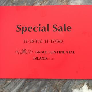 グレースコンチネンタル(GRACE CONTINENTAL)のグレースコンチネンタル 招待状(ショッピング)