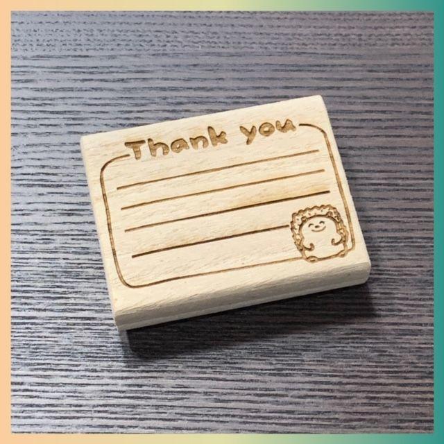 【ゴム印 はんこ】はりねずみ Thank you ハンドメイドの文具/ステーショナリー(はんこ)の商品写真