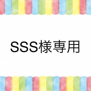 クレヨンしんちゃん アイスキューブ(調理道具/製菓道具)