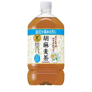 サントリー(サントリー)の36本 1.05L サントリー 胡麻麦茶 トクホ  特保 送料無料 1L(茶)