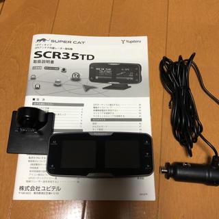 ユピテル(Yupiteru)のユピテルレーダー探知機 super cat  SCR35TD(レーダー探知機)
