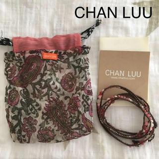チャンルー(CHAN LUU)のchan luu チャンルー ブレスレット ネックレス 天然石 アクセサリー(ブレスレット/バングル)
