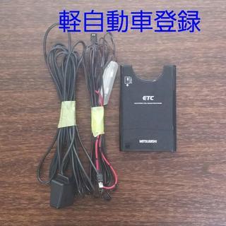 ミツビシ(三菱)の ETC車載 軽自動車登録 希少(ETC)